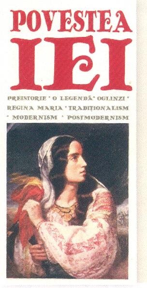 carte IIE