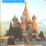 Cover Traveller Magazin 151